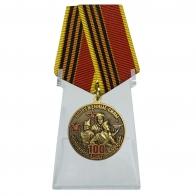 Медаль 100-летие Вооруженных сил на подставке