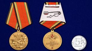 """Заказать медаль """"100-летие Вооруженных сил России"""" в достойном футляре"""