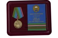 Медаль 100-летнему юбилею РГВВДКУ им. В. Ф. Маргелова