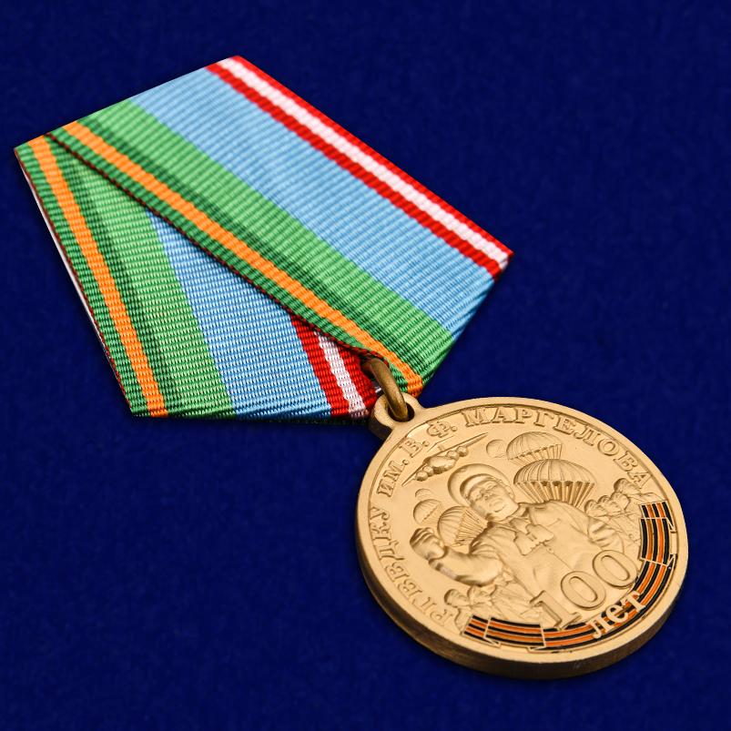 Медаль 100-летнему юбилею РГВВДКУ им. В. Ф. Маргелова - общий вид