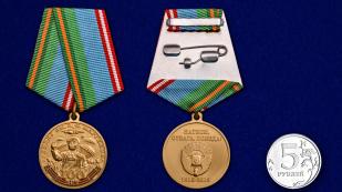 Медаль 100-летнему юбилею РГВВДКУ им. В. Ф. Маргелова - сравнительный вид