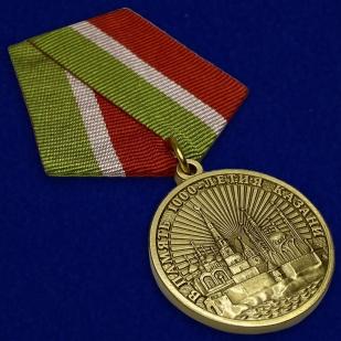 "Медаль ""1000 лет Казани"""