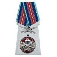 Медаль 106 Гв. ВДД на подставке