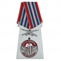 Медаль 11 Гв. ОДШБр на подставке