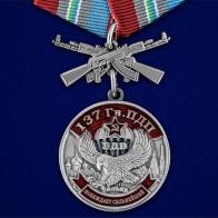 """Медаль """"137 Гв. ПДП"""""""
