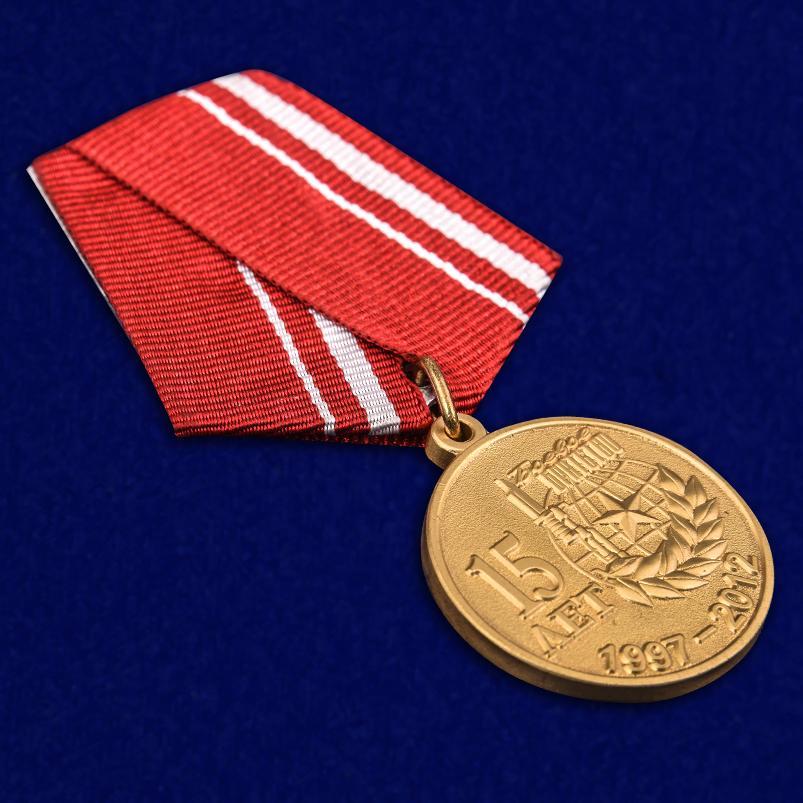 """Медаль """"15 лет Боевому братству"""" в наградном футляре от Военпро"""