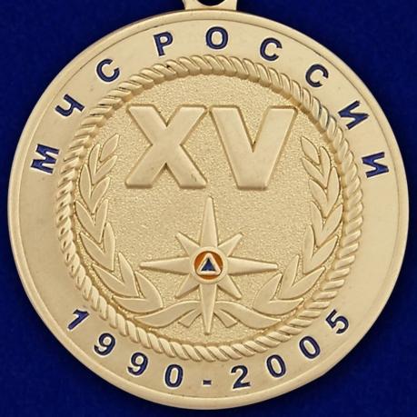 Медаль 15 лет МЧС России