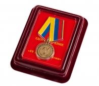 "Медаль ""15 лет МЧС"""