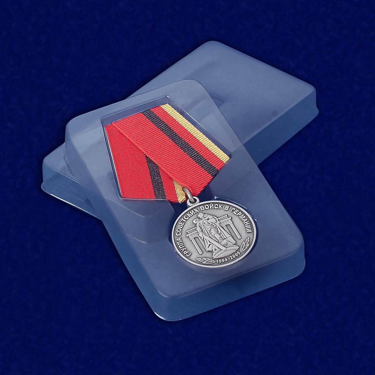 Футляр к медали 15 лет вывода группы войск из Германии