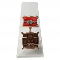 Медаль 15 лет вывода Советских войск из Афганистана на подставке
