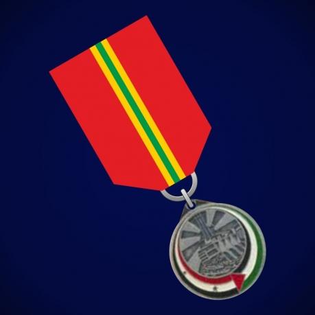"""Медаль """"15-я годовщина очищения"""" (Сирия)"""
