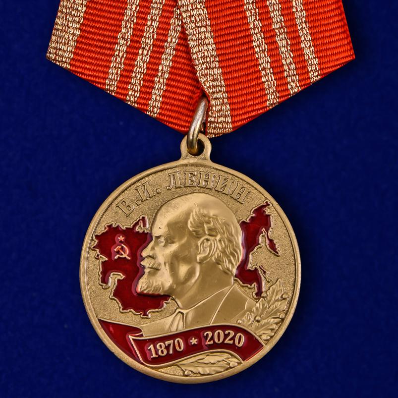 Медаль к 150-летию В.И. Ленина