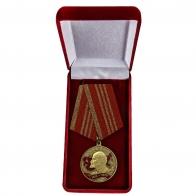 """Медаль """"150 лет В.И. Ленину"""" оптом"""