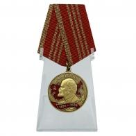 Медаль 150 лет В.И. Ленину на подставке