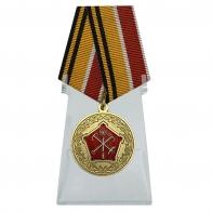 Медаль 150 лет Западному военному округу на подставке