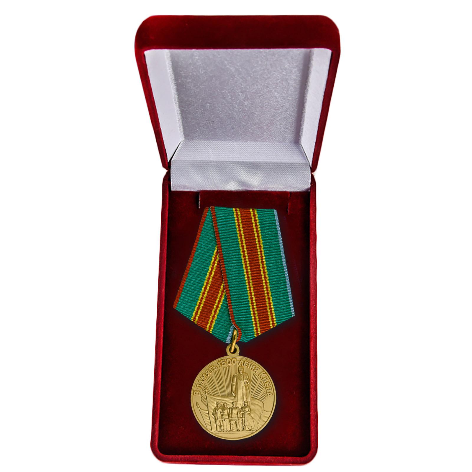 """Медаль """"1500 лет Киеву"""" в футляре"""