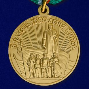"""Медаль """"1500 лет Киеву"""""""
