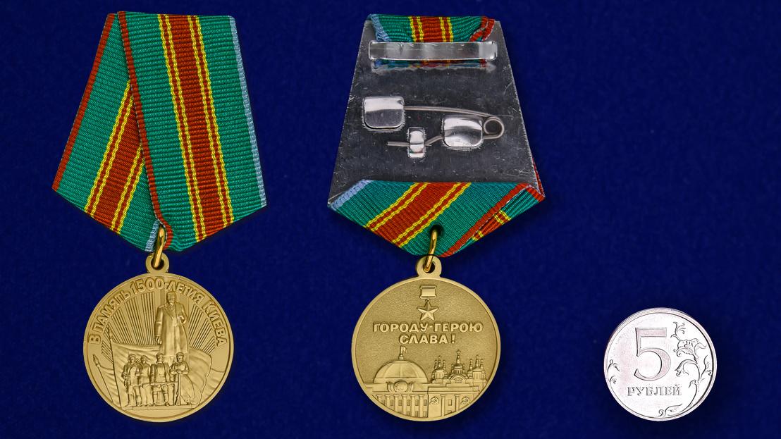 medal-1500-let-kievu-9.1600x1600.jpg