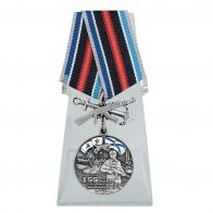 Медаль 155-я отдельная бригада морской пехоты ТОФ на подставке