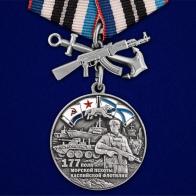 """Медаль """"177-й полк морской пехоты Каспийской флотилии"""""""