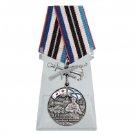 Медаль 177-й полк морской пехоты на подставке