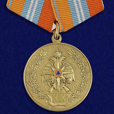 """Медаль """"20 лет МЧС России"""""""