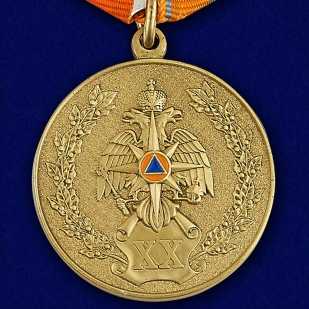 Медаль 20 лет МЧС России
