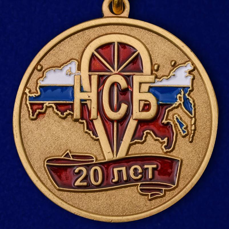 """Купить медаль """"20 лет Негосударственной сфере безопасности"""" в наградном футляре"""