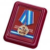 """Медаль """"20 лет Негосударственной сфере безопасности"""" в наградном футляре"""