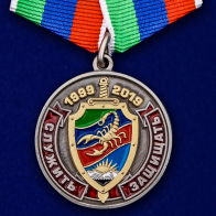 Медаль 20 лет ОМОН Скорпион