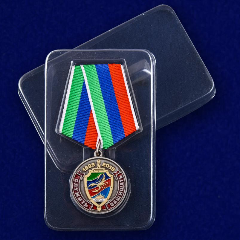 Медаль 20 лет ОМОН Скорпион - в футляре с доставкой