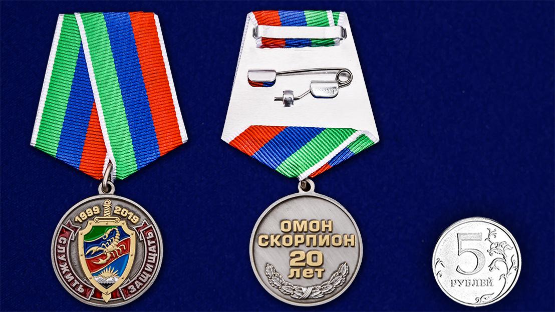 """Медаль """"20 лет ОМОН Скорпион"""" в наградном футляре"""