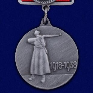 Купить муляж медали РККА (к 20-летию)