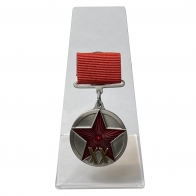 Медаль 20 лет РККА на подставке