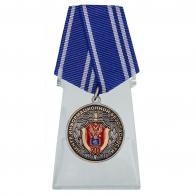 Медаль 20 лет Центру информационной безопасности ФСБ России на подставке