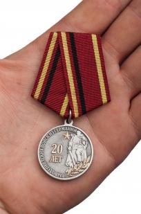 Медаль 20 лет Вывода советских войск из Германии - вид на ладони