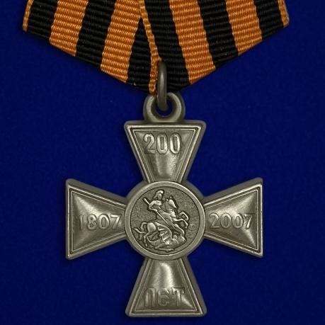 """Знак """"200 лет Георгиевскому кресту"""""""