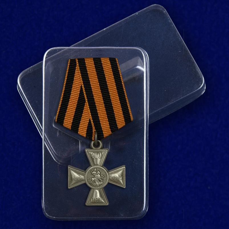 Знак 200 лет Георгиевскому кресту - в пластиковом футляре
