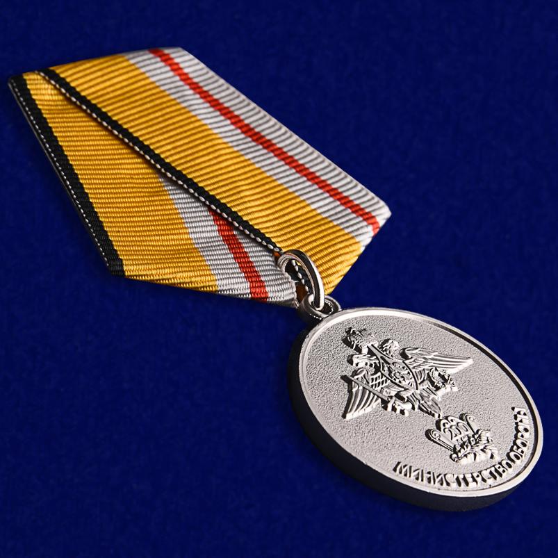 Заказать онлайн оптом юбилейную медаль «200 лет Министерству обороны»