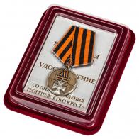 """Медаль """"200 лет со дня учреждения Георгиевского креста"""""""