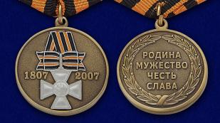 """Медаль """"200 лет со дня учреждения Георгиевского креста"""" - аверс и реверс"""