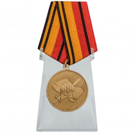 Медаль 200 лет Военно-научному комитету ВС РФ на подставке