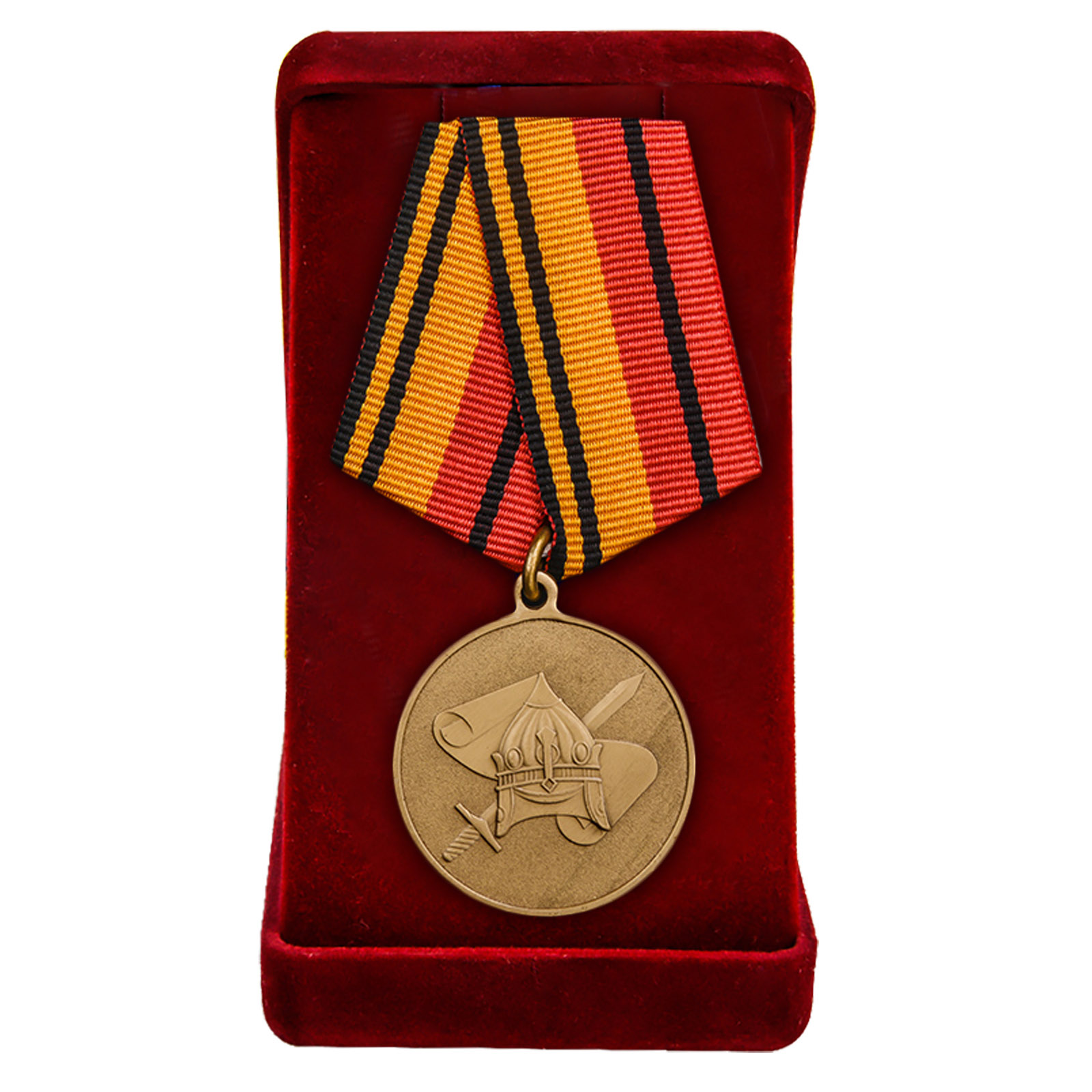 Купить медаль 200 лет Военно-научному комитету ВС России онлайн