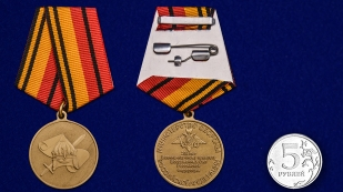Медаль 200 лет Военно-научному комитету ВС России - сравнительный вид