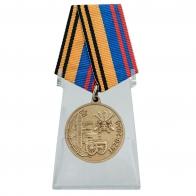 Медаль 200 лет Военной академии РВСН на подставке