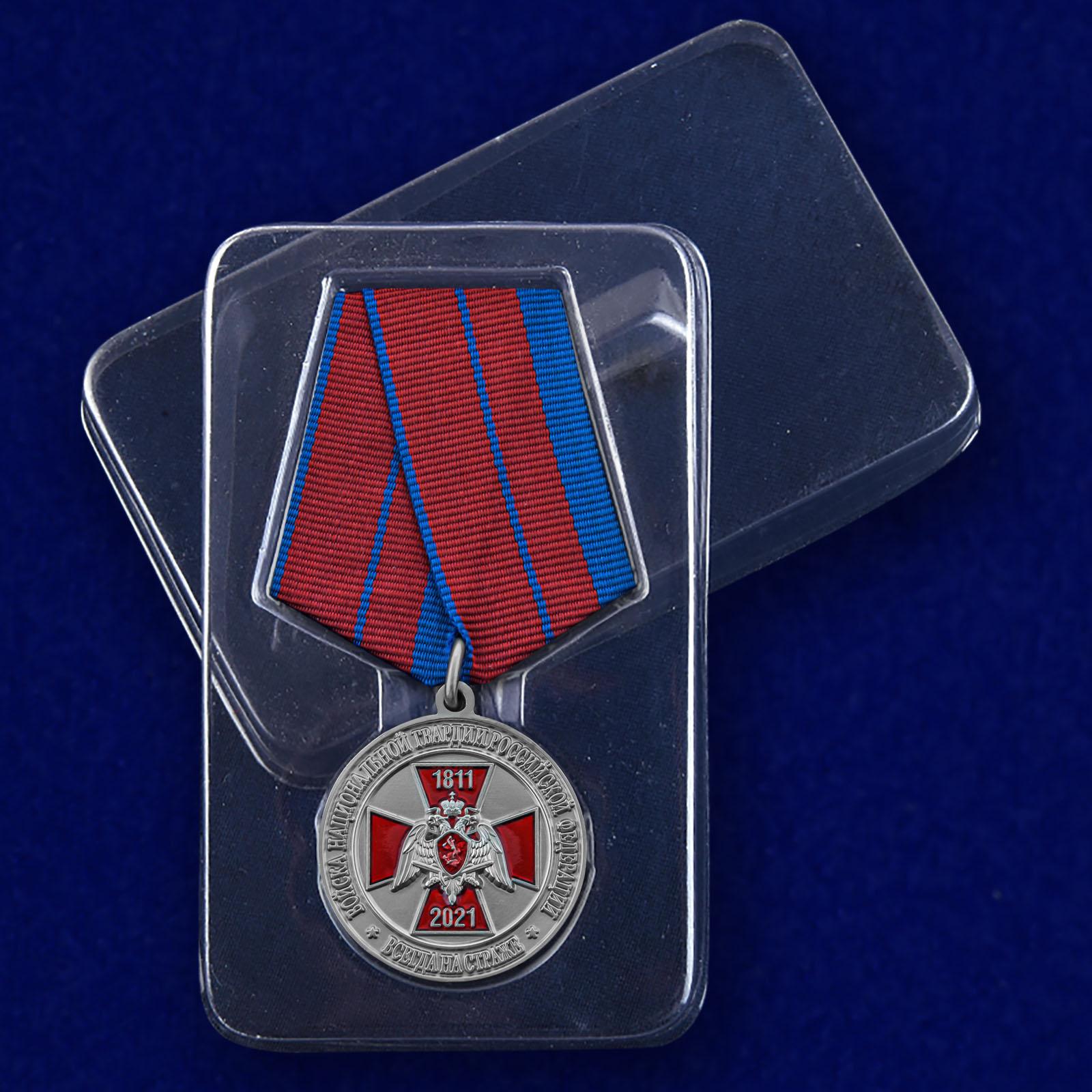 """Медаль """"210 лет войскам Национальной Гвардии"""" - с доставкой"""
