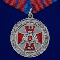 """Медаль """"210 лет войскам Национальной Гвардии"""""""