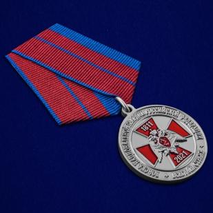 """Купить медаль """"210 лет войскам Национальной Гвардии"""""""