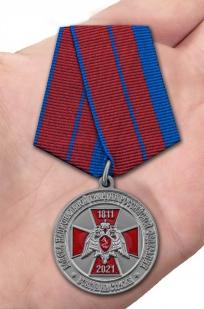 """Заказать медаль """"210 лет войскам Национальной Гвардии"""""""