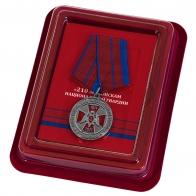 Медаль 210 лет войскам Национальной Гвардии в футляре из флока